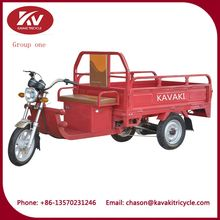 popular high quality in india tricycle motorcycle for sale in italy used