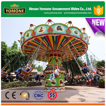 Alibaba amusement park machine of flying/dancing chair rides fun fair games for sale