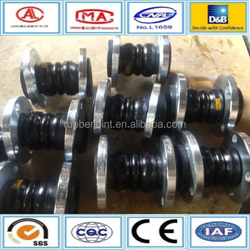 PN16 double ball rubber expansion joint