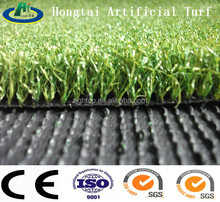 high elasticity cheap artificial grass carpet for golf and hockey ground