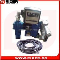 190W 1/4hp 24v engine oil extractor pump