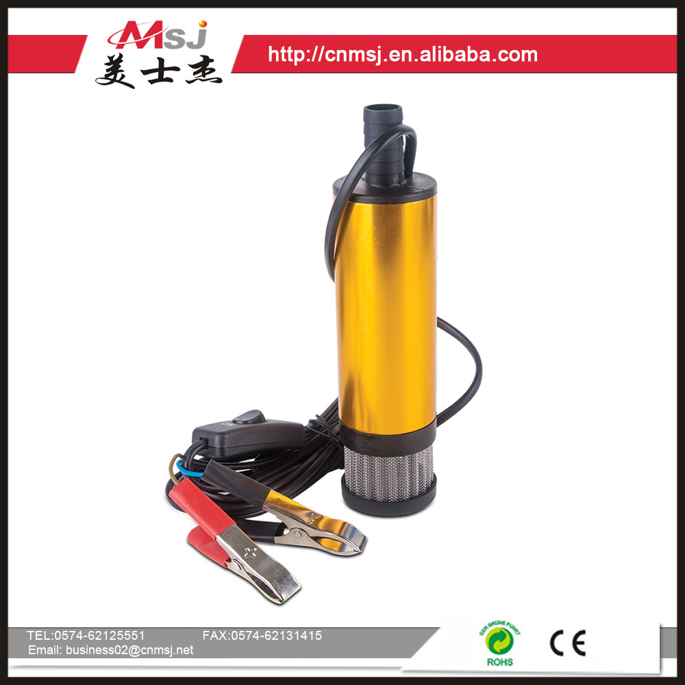 Motor racing speed 8500r/min auto suck electric pumps with metal filter MSJ-089