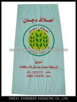 Globe selling 100% new Polypropylene,Woven PP Bag/ Plastic bag 50kg, For Rice, Corn,Food,Sugar, Manufacturer in China
