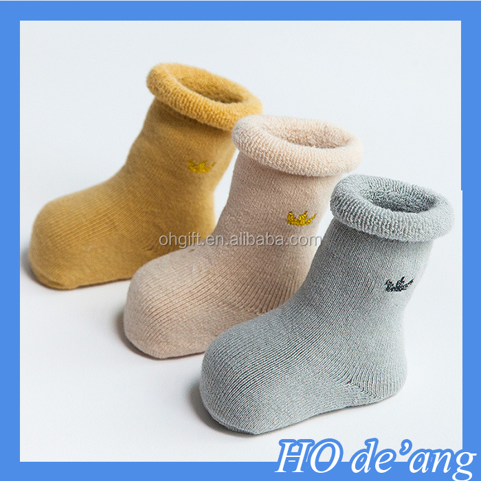 Baby Toddler Sock Anti Slip Non-skid Sole Turn Cuff Ankle Cotton Socks