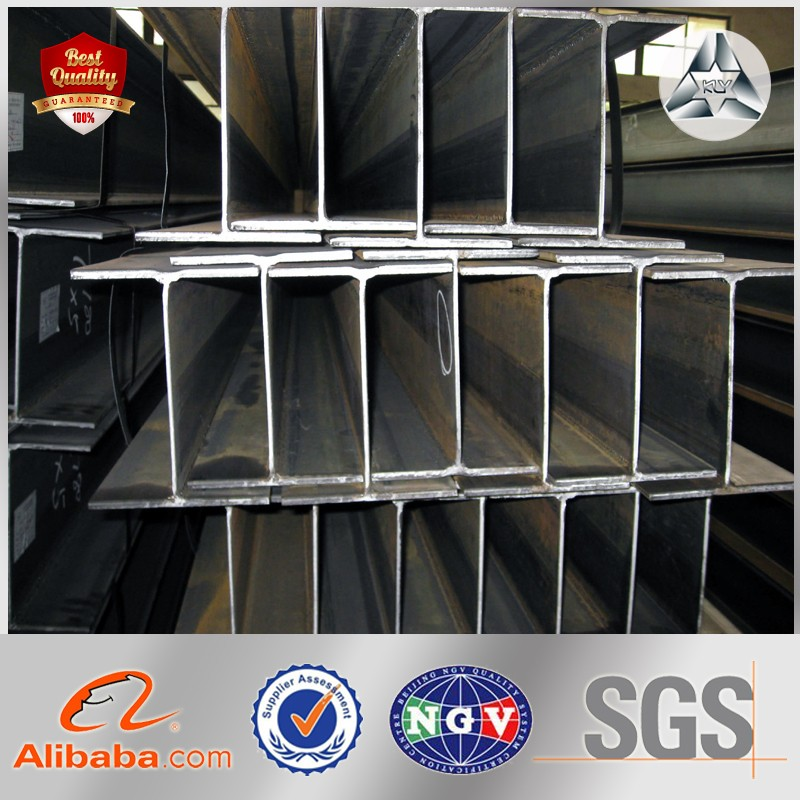 perforated or not galvanized H beam for wholesales H Beam slotted or not steel H beam