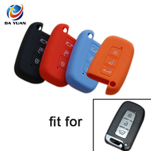 AS064001 silicone car key cover case for Hyundai 3 button