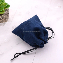 Excellent quality suede jewelry pouch with embossed logo