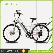 City girl electric cheap chopper bike with motors