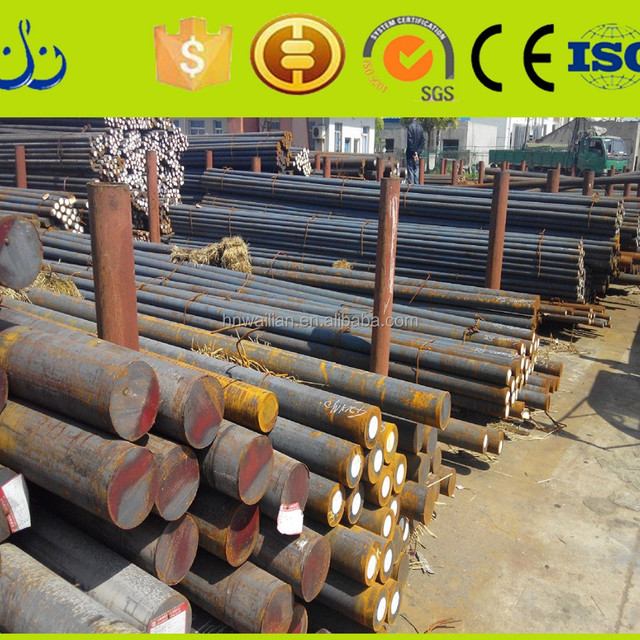 Factory price h13 tool steel, h13 hot die steel, h13 material steel round bars
