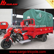 strong tricycles passengers/motor tricycle/disabled motorized tricycles