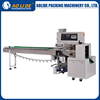 Full stainless automatic film sealing wrapping food packing machine