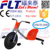 Manufacture supply freestyle and safety colorful kids bike with handle