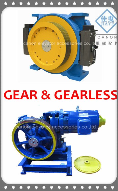 Chinese Elevator motor factory Manufacturer