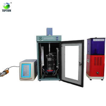 TU-250Y LCD display Ultrasonic cell disruptor used for emulsion,separation, homogenization cup-form ultrasonic homogenizer