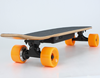 Wholesale skateboard mesin polyurethane skateboard wheels electric skateboard motor mount