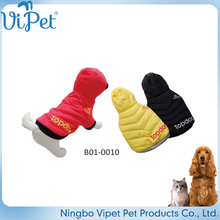 fashionable high quality factory price wholesale clothes of dog