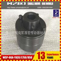 Cheap price alibaba wheel loader universal joint used cars for sale