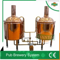 mini brewery draught keg beer production machine for draft beer