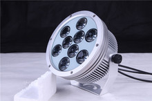AU& NZ safety standard 2015 new die casting aluminum IP66 led light garden spot lights fat tire electric bike bicycle