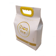 Eco friendly strong custom printing white kraft rice paper bag with handle hole