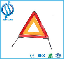 E-Mark Certified Led Car Triangle Warning Sign,Warning Triangle for Emergency