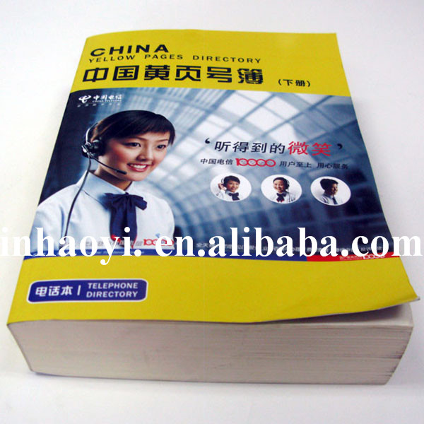 Cheap high quality C2S paper annual yellow pages printing in china factory