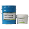 Two Component High elasity PU Sealant for Expansion Joint Sealing for Construction