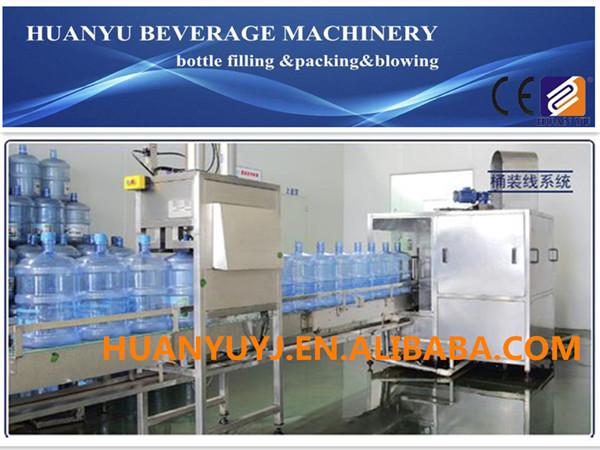 Mainly professional manufacturers of the gallon water production unit