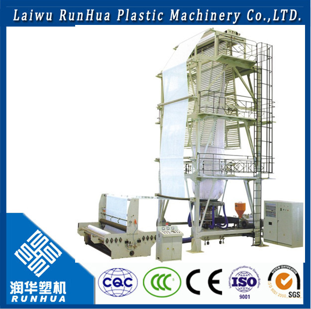 Rotary die head advanced process Agricultural Mulch film blowing machine
