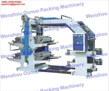 YT Series 4 color Flexo Printing Machine price