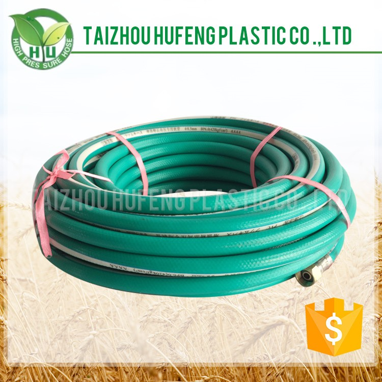 Reasonable Price PVC Thermoplastic Hose