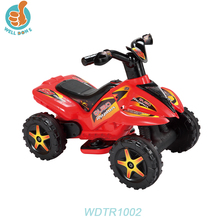 WDTR1002 China Manufacture Electric Car Kids Swing Car Hengtai Baby Car Toys Heine Battery