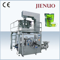 Low Cost Granular Filling Pouch Food Packing Machine