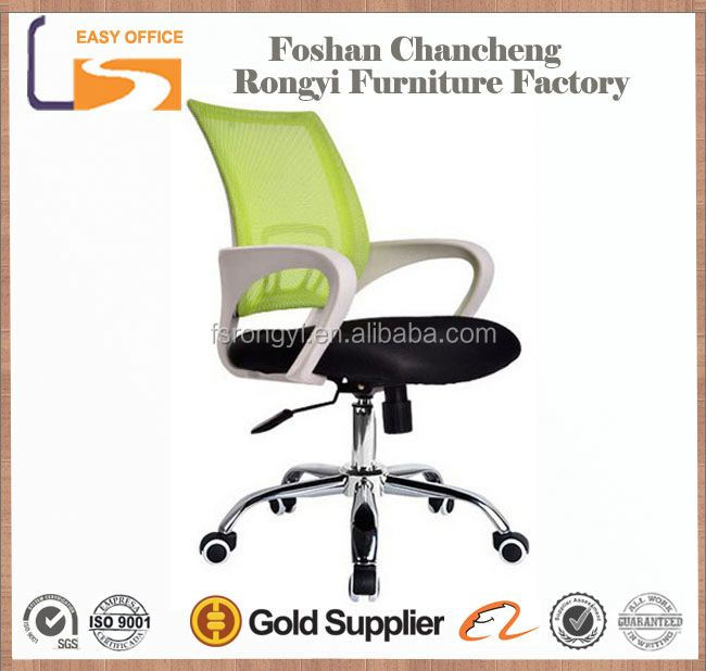Lattest design popular luxury danish office chair