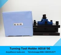 Lathe tools quick change tool holder AD16*90