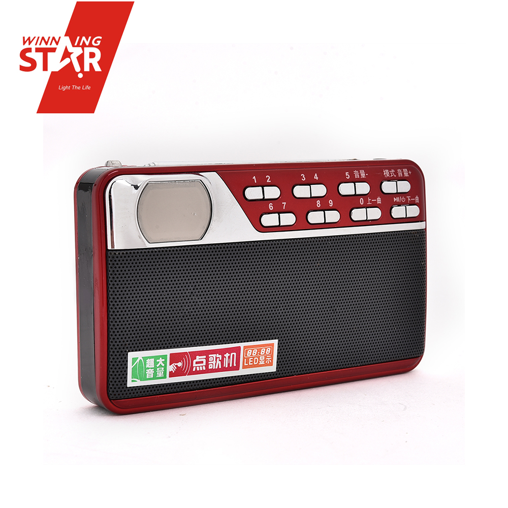 Handfree Portable Fm Usb Sd Card Radio Yiwu Winningstar Portable Speaker With Fm Radio, Uhf Radio From China