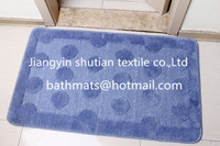 washable Bath Mat rubber floor mat