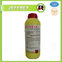 2015 new coming sulfosulfuron herbicide