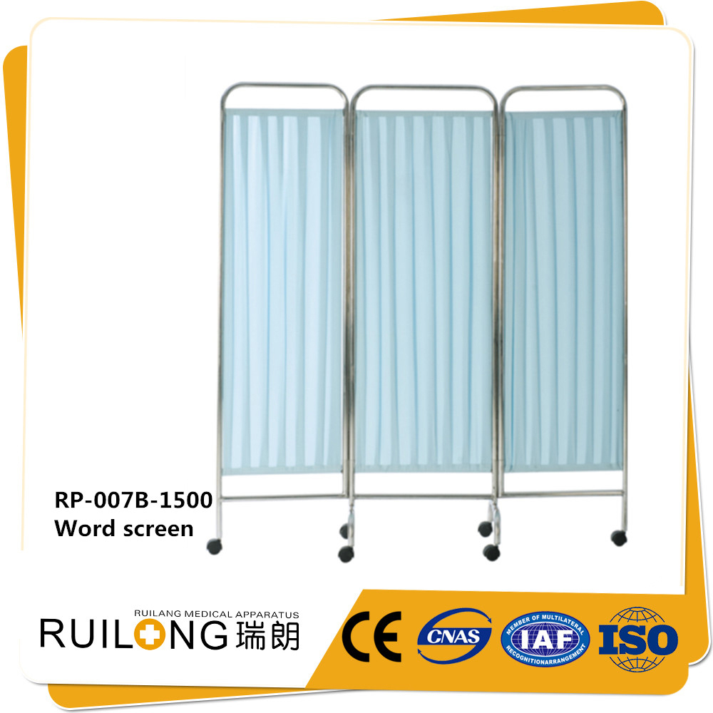 cheap stainless steel hospital patient medical ward screen