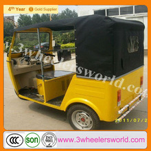 Chongqing Taxi Motorcycle,Bajaj tricycle 3 seats, bajaj tricycle china for Sale