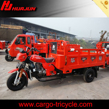 chinese trike motorcycles for sale/scooters cargo tricycles/tricycle supplier
