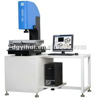 Chinese Metal Detector Equipment YF-3020