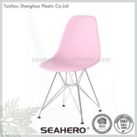 Hot Sale Modern Chair Beauty Parlor Chair