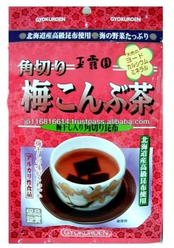 """Dried Kelp Tea ume flavor"" Japanese slimming tea drink that contributes to your health"