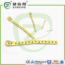 Femoral Proximal Locking Plate bone graft material
