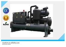 china water cooling machine screw chiller for low temperature