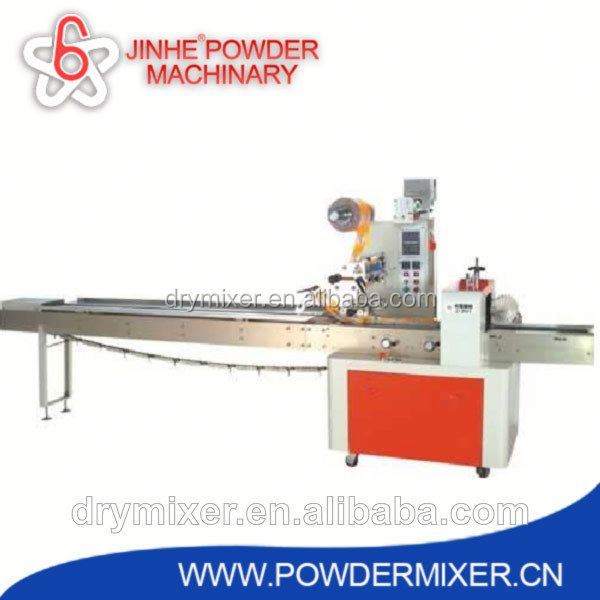 Hot Selling JHH-120 kendy automatic pillow packaging machine