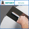 wall putty powder/ skim coat - for concrete use - dry-mixing mortars- Brand: SETAKY