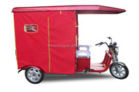 China Romai three wheel motorcycle with ABS roof