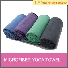 microfiber hot yoga towel china manufacturer